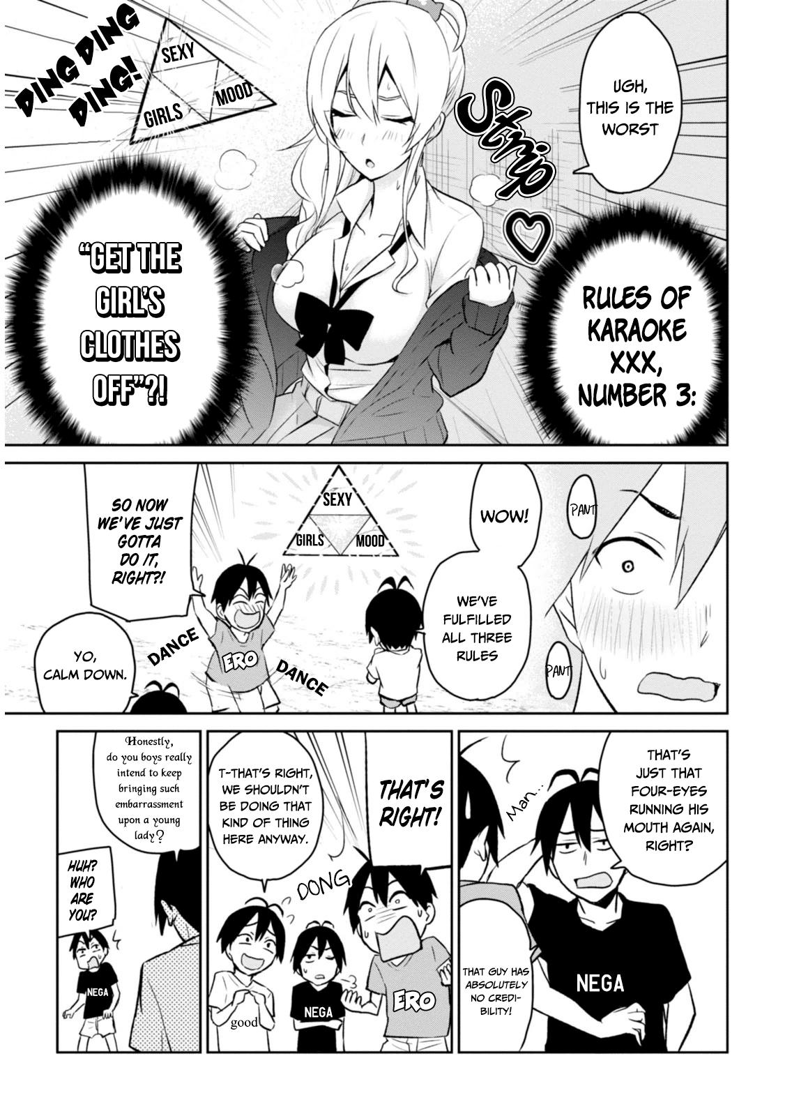 Hajimete no Gal - Chapter 6