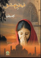 Faiz e Ishq Novel by Amjad Javed pdf Download Read Online