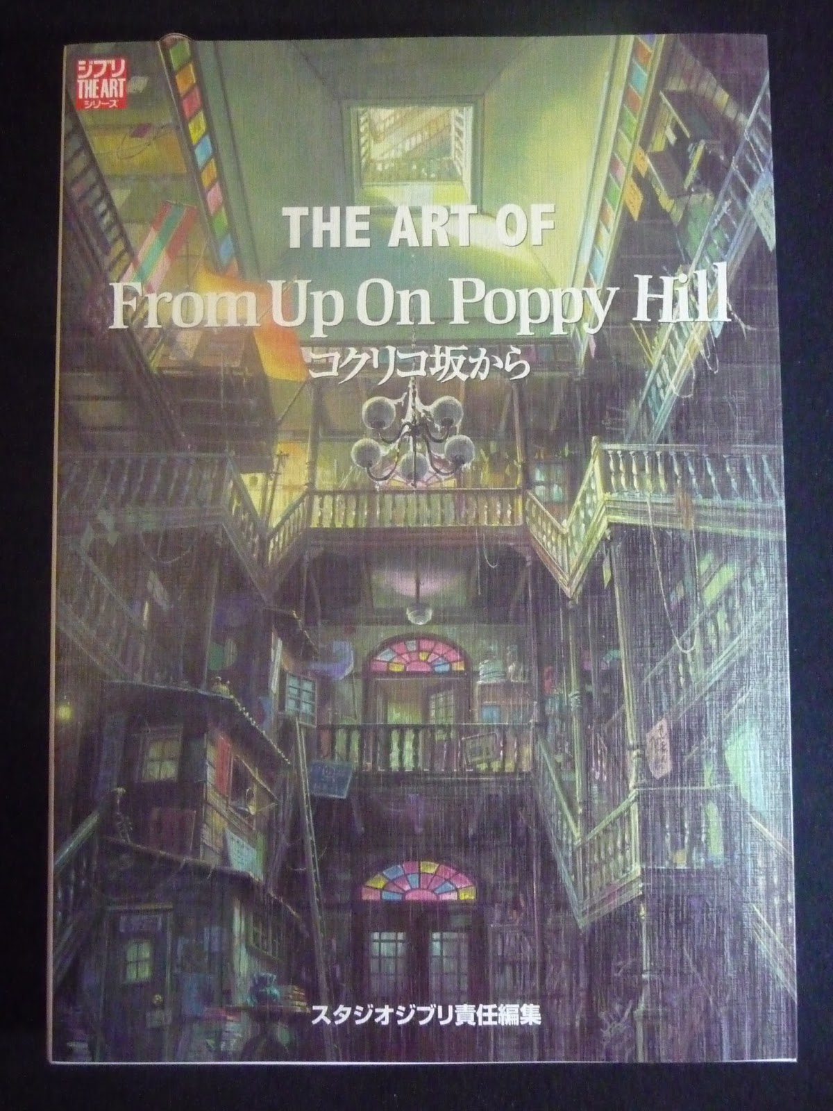 Art book up from poppy on hill