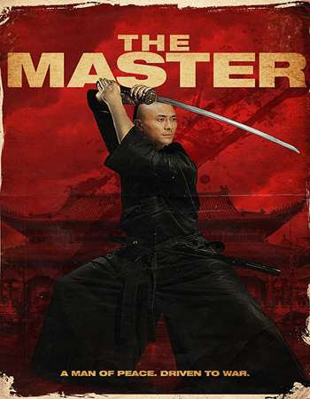 Poster Of The Master 2014 Full Movie In Hindi Dubbed Download HD 100MB Chinese Movie For Mobiles 3gp Mp4 HEVC Watch Online