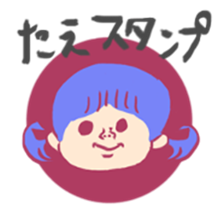 BUFFALO-PEKO's name Sticker Tae
