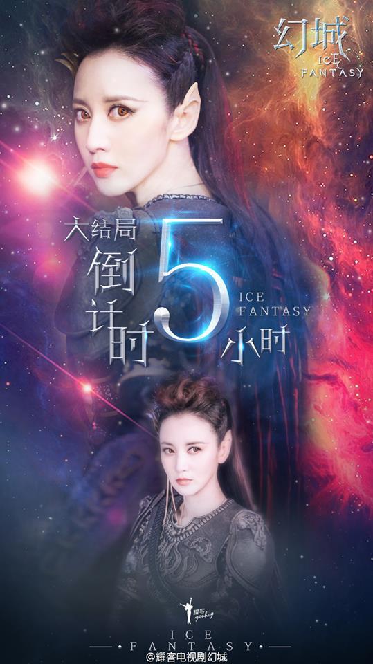 Zhang Meng Ice Fantasy
