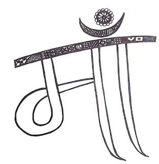 Design for Mandala Art