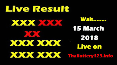 Thai Lottery 15 March 2018
