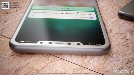 郭明錤的iPhone 8預測