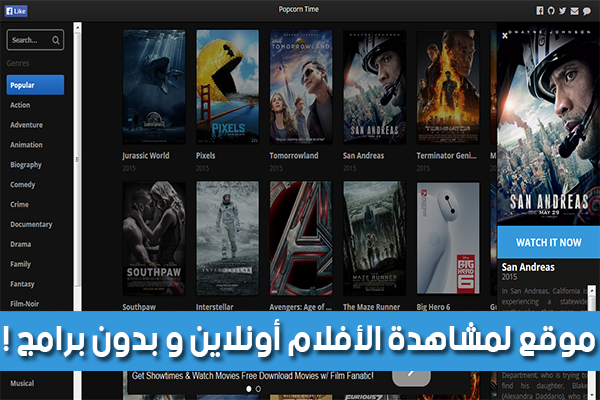 مواقع تحميل الانمي بدون ترجمة
