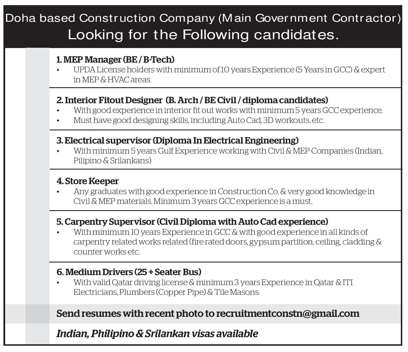Etc Company Qatar