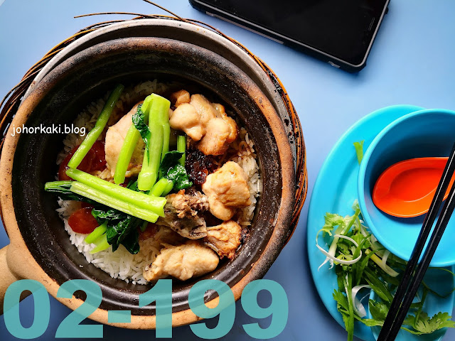 Lian-He-Ben-Ji-Claypot-Chicken-Rice-Chinatown-Complex-Food-Blue-Zone