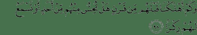 Surat Maryam Ayat 98