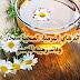 فوائد شاي المرمية  الصحية سبحان الله وفائد رهيبه للجسم