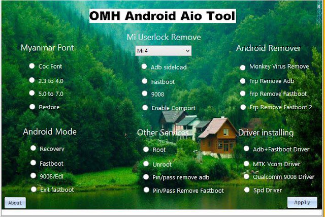 OMH android tool V1 Free Download