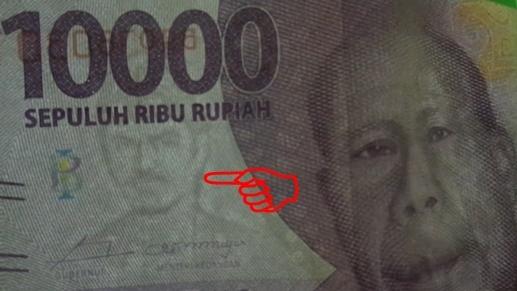 Gambar Sultan Mahmud Badaruddin II pada Uang 10 Ribu Rupiah Emisi 2016