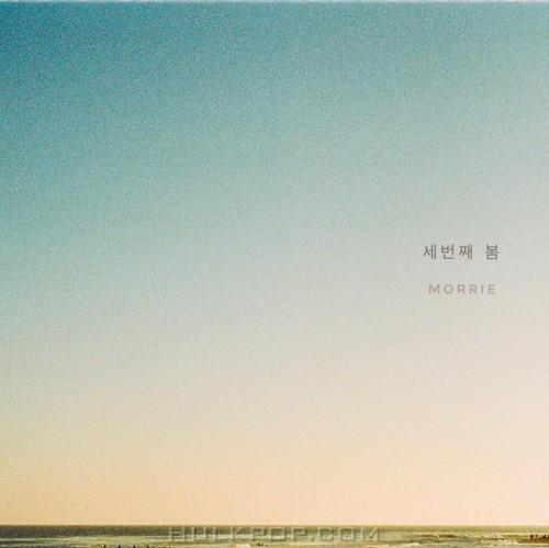 Morrie – 세번째봄 – Single