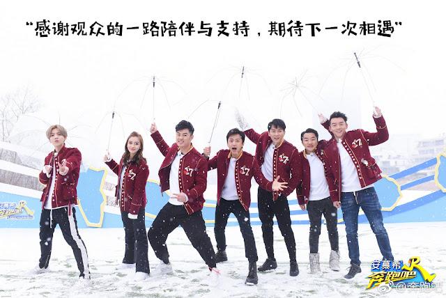 Keep Running members Luhan Deng Chao Chen He Wang Cholam Leave