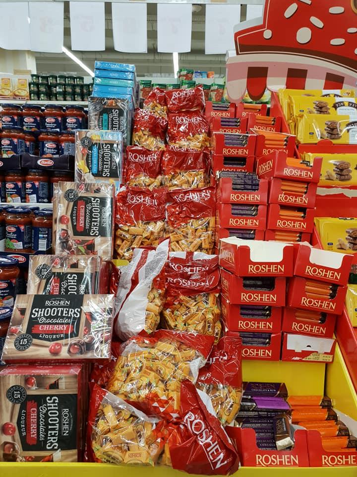 Украинские товары в израильском магазине