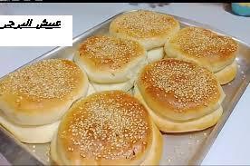 البرجر البيتى الجامد (طريقة عمل البرجر فى البيتburger ـ طريقة عمل عيش البرجر فى  البيت )burger bread