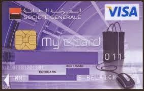 سحب أموالك  من paypal في المغرب عن طريق بطاقة بنكية مغربية المشاكل والحلول 2014