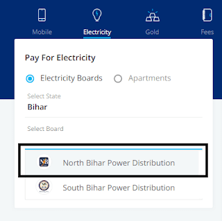 How to Pay Electricity Bills Online in Muzaffarpur via PayTm?