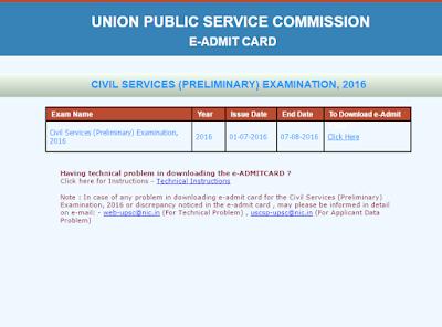 UPSC+Civil+Services+E+Admit+Card