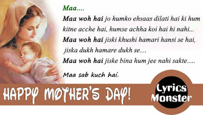 """HAPPY MOTHER'S DAY! SPECIAL – BEST HINDI SONGS DEDICATED TO """"MAA"""""""