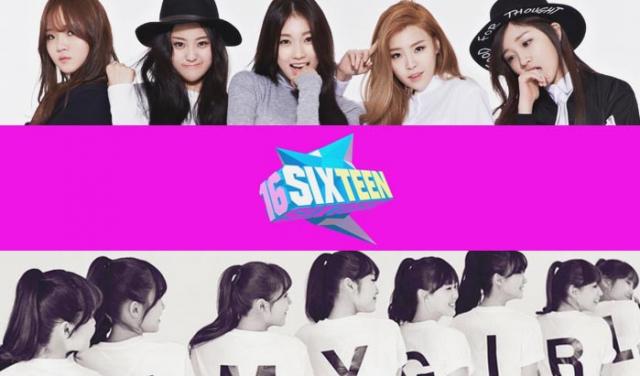 Hình ảnh phim SixTeen JYP