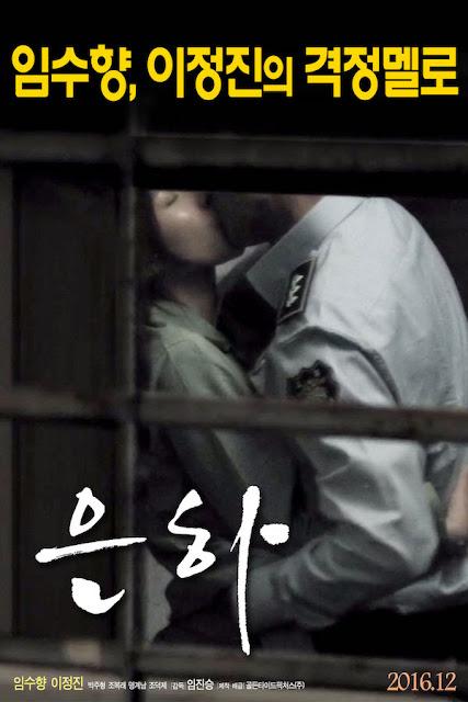 Sinopsis Eun-Ha / 은하 (2016) - Film Korea Selatan