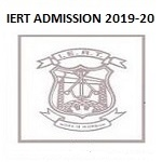 IERT Entrance Exam 2019 Admission Form