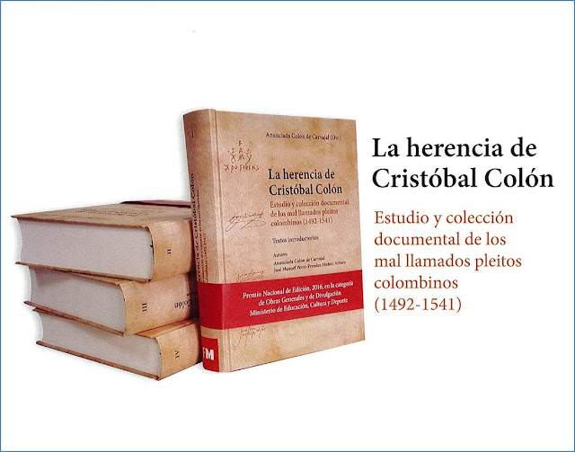 Premio nacional de Edición, Ministerio de Educación