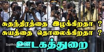 Sathiyam Sathiyame 03-05-2016 Sathiyam Tv