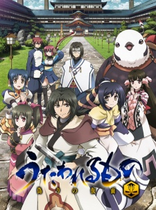 https://freakcrsubs.blogspot.com/search/label/Utawarerumono%20Itsuwari%20no%20Kamen