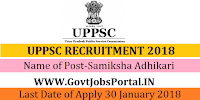 Uttar Pradesh Public Services Commission Recruitment 2018 – 465 Samiksha Adhikari / Sahayak Samiksha Adhikari