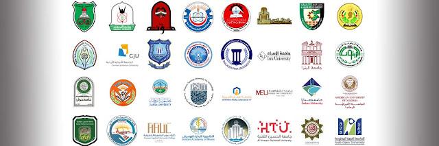 مكتبتي ال البيت - انظمة مالية وادارية لكافة الجامعات قريبا