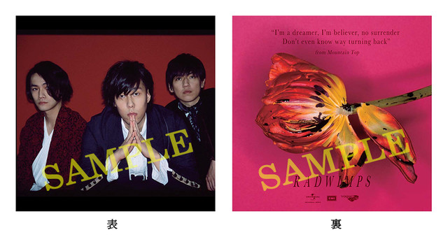 Radwimps Mountain Top / Shape Of Miracle [Portada Alternativa]