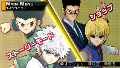 Link Download Game Hunter X Hunter Wonder Adventure ISO CSO High Compress PPSSPP For Android/PC: