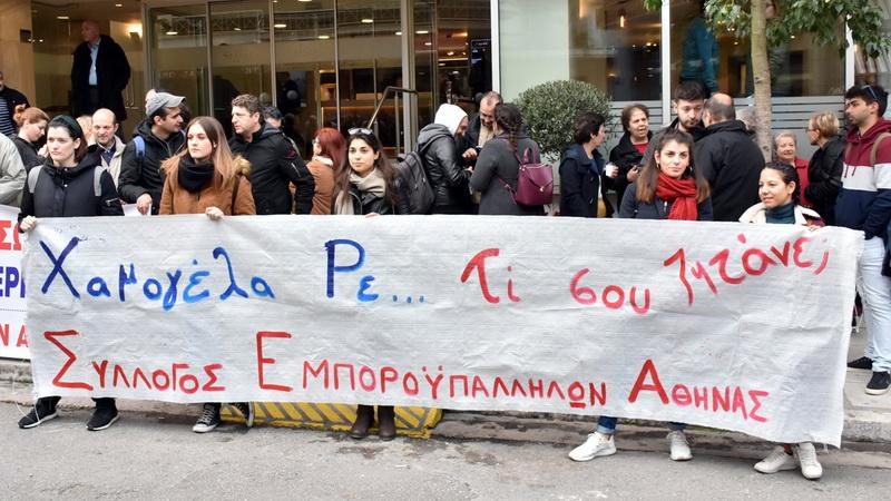 Σωματείο Εμποροϋπαλλήλων - Ιδιωτικών Υπαλλήλων Αλεξανδρούπολης: «Χαμογέλα ρε, τι σου ζητάνε;»