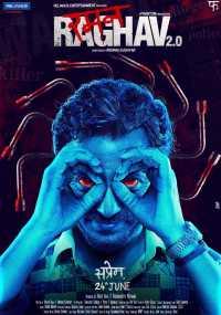 Raman Raghav 2 - 2016 Full HD Movie Download 300mb DvdScr