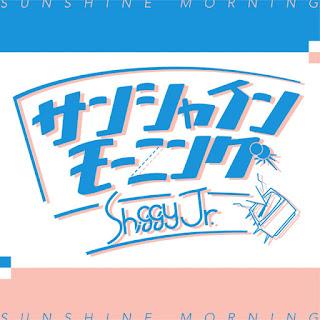 Shiggy-Jr-サンシャインモーニング-歌詞