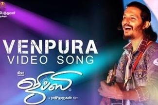 Gypsy | Venpura | Video Song | Jiiva | Santhosh Narayanan | Raju Murugan | Vijay Narain