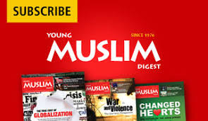Young Muslim Digest Magazine Subscription - Monthly Hard Copy for 2 yr @ just 500  - 24 issue