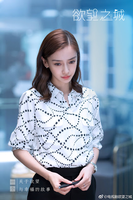 City of Desire c-drama Angelababy