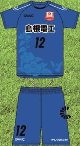 松江シティフットボールクラブ 2018 ユニフォーム-ゴールキーパー-2nd