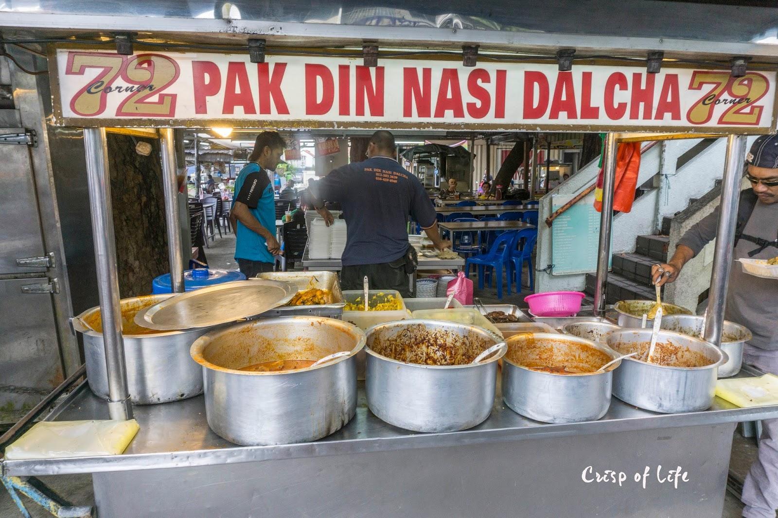 Pak Din Nasi Dalchaa @ Jelutong, Penang