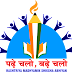 Rashtriya Madhyamik Shiksha Abhiyan(RMSA),Recruitment 2017 J&K Apply Online(Teachers - 550 Vacancies)