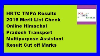 HRTC TMPA Results 2016 Merit List Check Online Himachal Pradesh Transport Multipurpose Assistant Result Cut off Marks