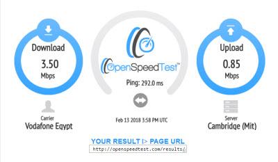 قياس سرعة النت على جهازك