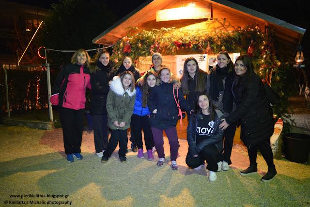 Ο Πιερικός-Αρχέλαος στο Χριστουγεννιάτικο Χωριό του Κόσμου