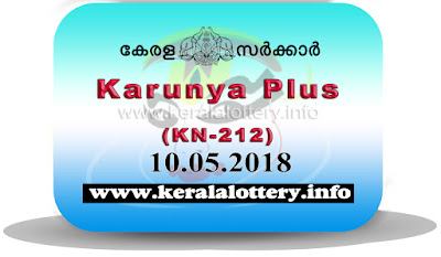 "Keralalottery.info, ""kerala lottery result 10 5 2018 karunya plus kn 212"", karunya plus today result : 10-5-2018 karunya plus lottery kn-212, kerala lottery result 10-05-2018, karunya plus lottery results, kerala lottery result today karunya plus, karunya plus lottery result, kerala lottery result karunya plus today, kerala lottery karunya plus today result, karunya plus kerala lottery result, karunya plus lottery kn.212 results 10-5-2018, karunya plus lottery kn 212, live karunya plus lottery kn-212, karunya plus lottery, kerala lottery today result karunya plus, karunya plus lottery (kn-212) 10/05/2018, today karunya plus lottery result, karunya plus lottery today result, karunya plus lottery results today, today kerala lottery result karunya plus, kerala lottery results today karunya plus 10 5 18, karunya plus lottery today, today lottery result karunya plus 10-5-18, karunya plus lottery result today 10.5.2018, kerala lottery result live, kerala lottery bumper result, kerala lottery result yesterday, kerala lottery result today, kerala online lottery results, kerala lottery draw, kerala lottery results, kerala state lottery today, kerala lottare, kerala lottery result, lottery today, kerala lottery today draw result, kerala lottery online purchase, kerala lottery, kl result,  yesterday lottery results, lotteries results, keralalotteries, kerala lottery, keralalotteryresult, kerala lottery result, kerala lottery result live, kerala lottery today, kerala lottery result today, kerala lottery results today, today kerala lottery result, kerala lottery ticket pictures, kerala samsthana bhagyakuri"