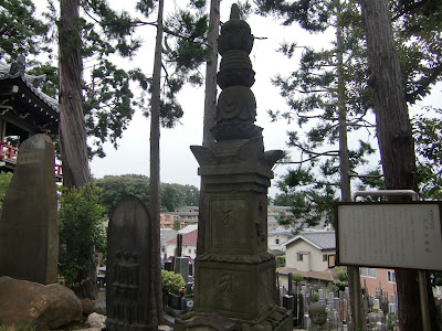 万福寺日侍供養塔