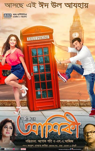 Aashiqui (2015) Bengali Movie Full HD DVDRip 720p