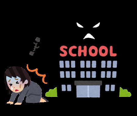 学校にこき使われる先生のイラスト(女性)